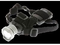 Фонарь налобный ARB LED -10500050