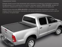 Защитные ролеты для Volkswagen Amarok производства завода ROLLNLOCK (USA)-ROLL-LG750M